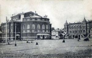 Рыбинск в начале ХХ века