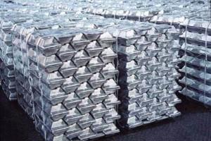 aluminii